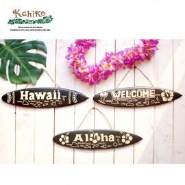 서핑 인테리어 소품 하와이 우드 사인보드 ALOHA, HAWAII, WELCOME