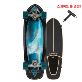 카버보드 SUPER SURFER 32 C7트럭/ 서프스케이트 / 서핑스케이트 / 랜드서프