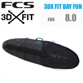 서핑보드백 3DX FIT DAY FUN 8.0